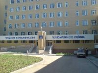 МБУЗ «Городская поликлиника №4»